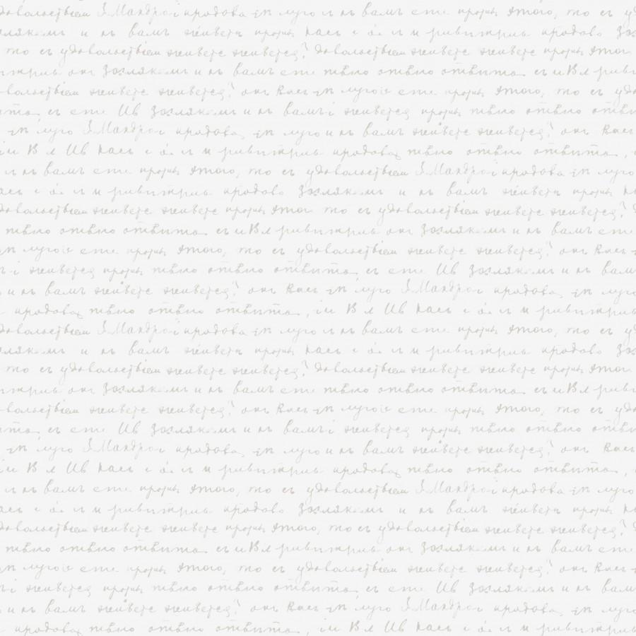Tapeta na zeď Pretty Lili 69121000 - Tapety dětské